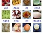 格子Q教程_正新鸡排教程资料_韩国年糕加盟