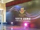 专注于活动策划、惠州展览搭建、惠州舞台搭建、灯光等