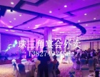 茂名大型婚宴围餐、工厂年会千人盆菜、大型宴会外包