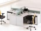 办公桌椅厂家定做屏风办公桌,隔断办公桌,厂家直销