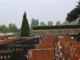 北京市房山区,房山区内的几家公墓介绍