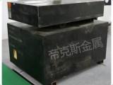 7Mn15Cr2Al3V2WMo气体氮碳共渗处理