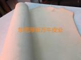 本色树膏皮 3.5-4.0厚 植鞣革皮料 皮带皮 皮雕皮 DIY