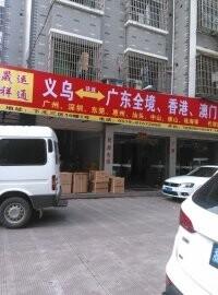 东阳到南宁货运公司 快运包车返程车调度