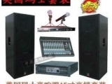美国玛士音响L-S215双15寸专业音箱