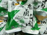 零食控-【天一角】散装原味牛肉 真空小包装 休闲零食 10斤/箱