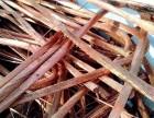 废旧电缆,废铜铝,不绣钢高价回收