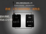 徐州电子讲解器 自助导游机专卖 景区接收机厂家