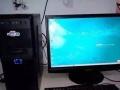 四核游戏电脑主机带显示器全套780元秒了