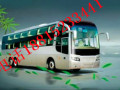 温州到安庆直达汽车客车票价查询15825669926大巴时刻
