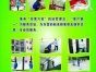 东营惠家保洁服务公司