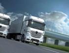 惠州杭州物流 就选盛通货运无需中转安全直达