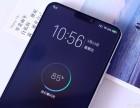 唯亭镇回收二手手机苹果X 8p华为三星vivo小米回收抵押
