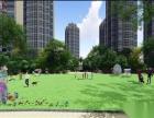 惠阳区+百万大盘+楼下100米两个站+小区自带公立学