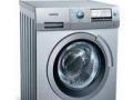 西安海尔洗衣机售后官方服务电 话