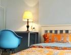 色咖公寓 发能太阳海岸 大床房豪华装修 尽享北欧风情