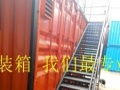 领先的高端集装箱房屋出售服务机构 二手集装箱维修