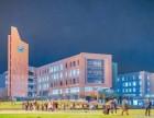 四川科技职业学院 自考 7月25日前助学优惠期