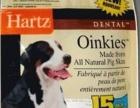 猫狗粮国际清关进口