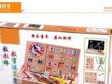 儿童蒙氏早教木制运算盒