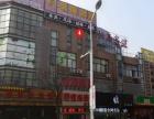 嘉定安亭/11号地铁口,临街餐饮铺22,租金6万