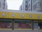 东江花园 百货超市 商业街卖场