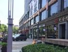 周边写字楼 大型广场 品牌餐饮入驻 餐饮一条街