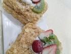 杭州美味学院 蛋糕 烘焙 裱花 芒果酸奶慕斯