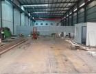 出租黄陂武湖850平米单层钢架厂房高13米带10吨行车