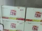 北京平谷區完美礦物粉專賣店服務中心 瑪麗艷美容護膚