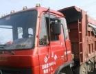 5.6米大厢货车出售