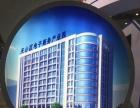 天心区电子商务产业园二、三、四、七楼写字楼招商