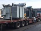 马安山变压器回收 二手中央空调回收