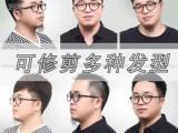 纹发过程是怎样的 灰米纹发广州纹发