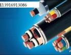 上海废旧电缆线回收公司 专业收购二手中 高 低压电缆