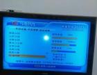 长虹液电视机42英寸,九成新