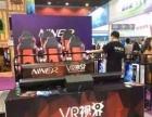 乐创玖的+Intel:英特尔中国VR合作伙伴揭晓