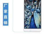 华为P8钢化膜 华为荣耀X2钢化玻璃膜 华为P8手机贴膜 荣耀X