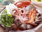 樸田泰式海鮮火鍋加盟-樸田泰式海鮮火鍋加盟費用-加盟條件