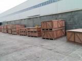 海淀木箱廠 出口木箱廠 木包裝箱廠 木箱包裝廠