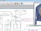 中山服装设计制版裁剪培训学校/东方服装全实践培训