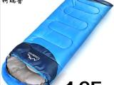 供应柯瑞普信封式睡袋户外超轻棉冬季野营旅行午休睡袋拼接