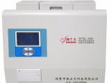 砖厂用检测煤的仪器博云天科技汉显全自动量热仪
