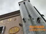 郑州外墙清洗看洪金经验在多年沉淀中升华