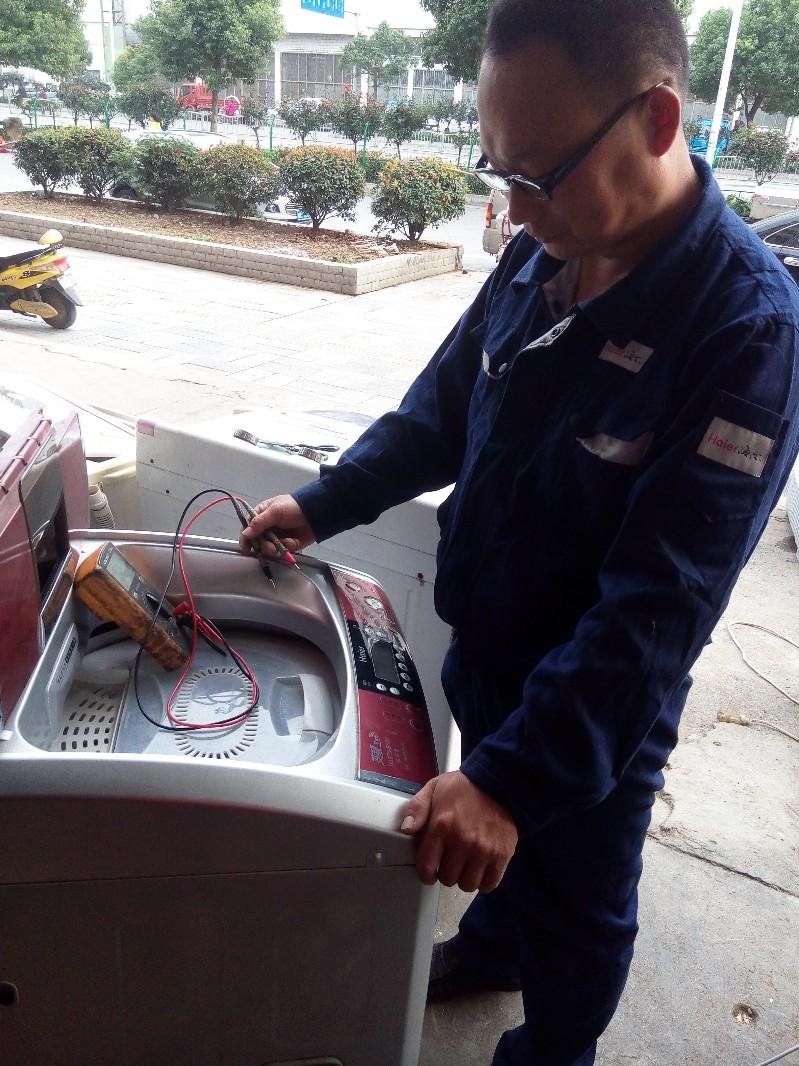 小鸭)集团 客服 2013南阳小鸭洗衣机售后维修电话