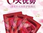 黄瓜玻尿酸补水面膜?赫娜朵玫瑰水润面膜好不好用?