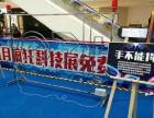 江苏发电单车VR体感游戏手不能抖等科技展览道具出租
