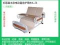 专业出租康复轮椅出租护理床出租安全卫生