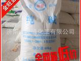 片碱厂家批发国标高纯度纯碱99%价格 碳酸钠  苏打 洗涤碱