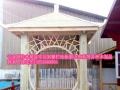 假山水系设计施工庭院景观设计绿化木屋凉亭花架花草树